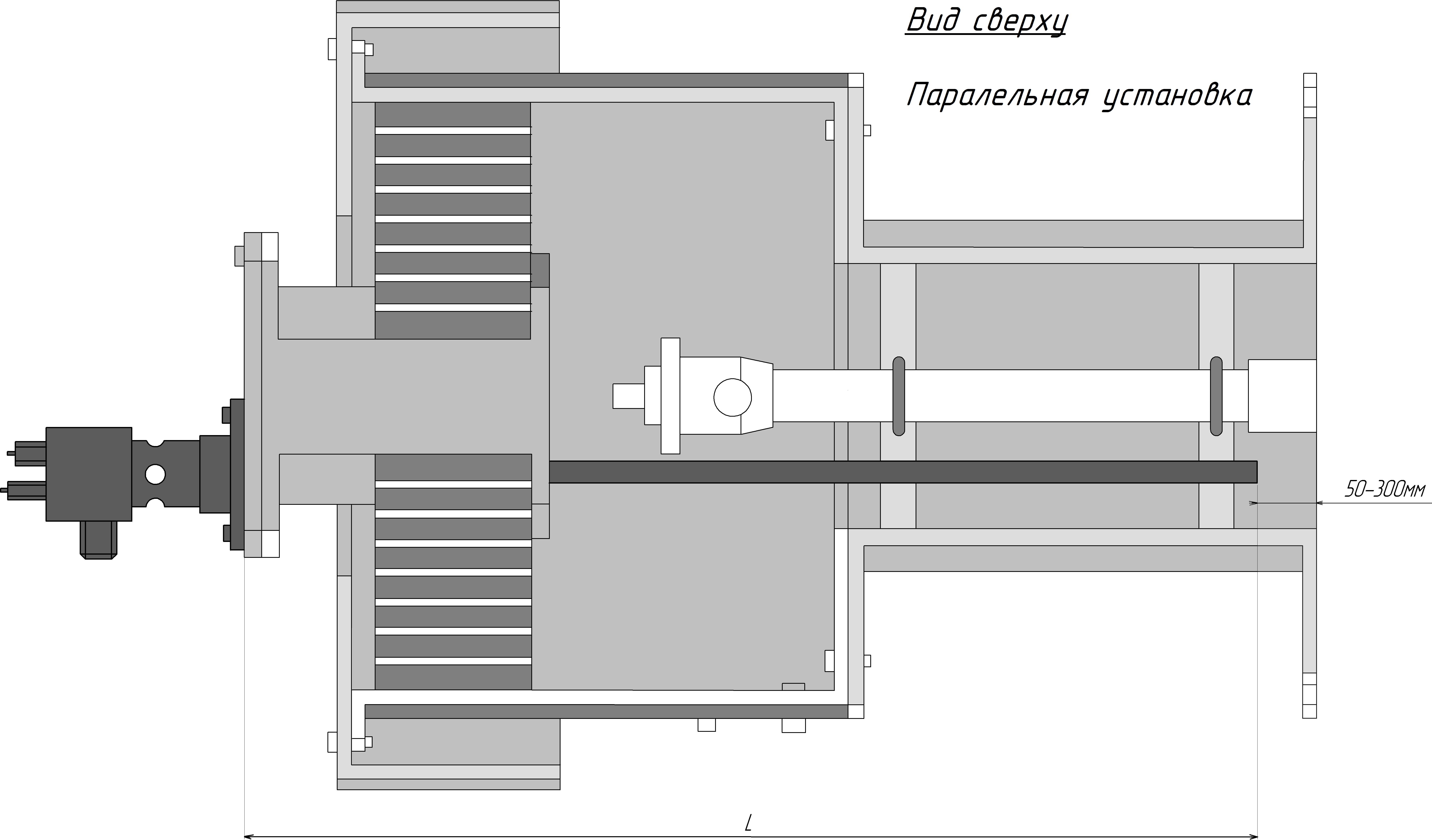 Схемы установки1