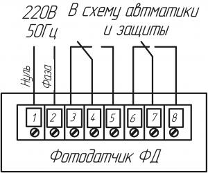 схемы подключений ФД-С-03