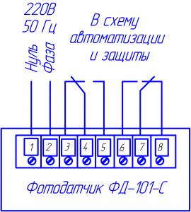 схемы подключений ФД-101-с